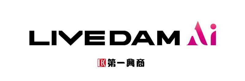 LIVE DAM Ai 第一興商