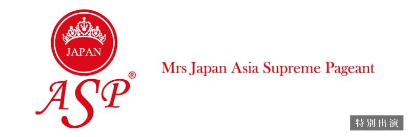 Mrs. Japan ASP